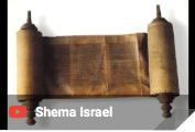 ShemaIs
