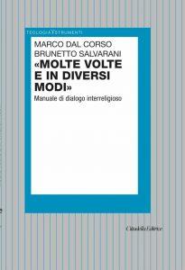 libro_marco-scaled-e1594557993408-699x1024